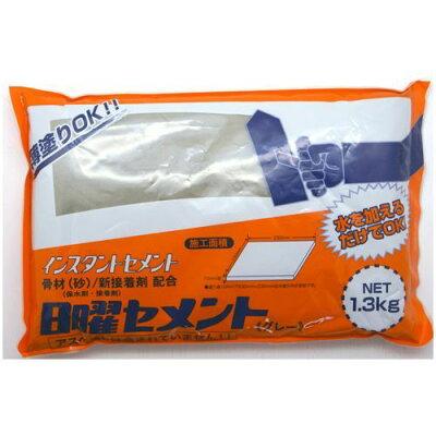 家庭化学工業 3590551300 日曜セメント グレー 1.3kg