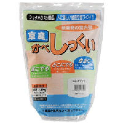 家庭化学工業 京庭かべしっくい No3 ホワイト 1.8kg 3591581803