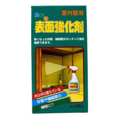 家庭化学工業 かべの表面強化剤 400g