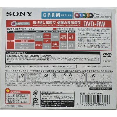 SONY DVD-RW 20DMW12HXS