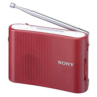 ソニー FM/AMハンディーポータブルラジオ ICF-51 レッド(1台)
