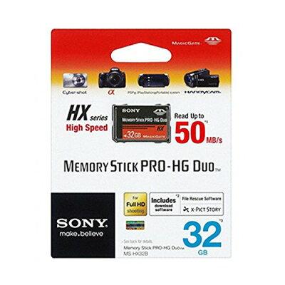 ソニー Pro-HG Duo 32GB 海外パッケージ MS-HX32B