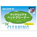 SONY  ミニDV用クリーニングテープ DVM4CLD2
