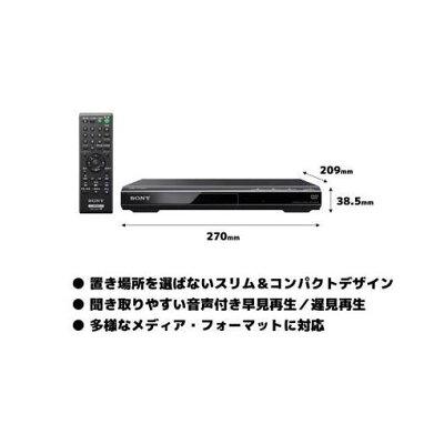SONY DVDプレーヤー DVP-SR20