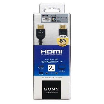 ソニー HDMIケーブル DLC-HJ20(1コ入)