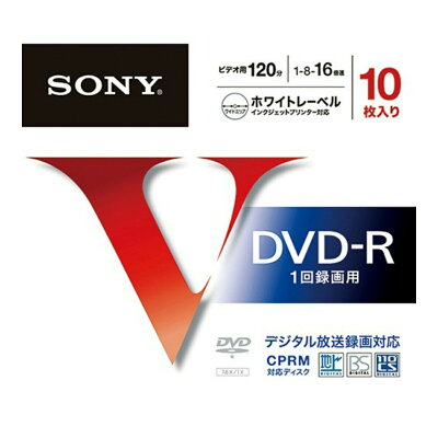 SONY DVD-R 10DMR12MLPS