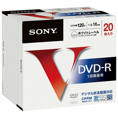 SONY DVD-R 20DMR12MLPS