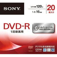 ソニー 録画用DVD-R CPRM対応 シルバーレーベル 20DMR12MLDS(20枚入)