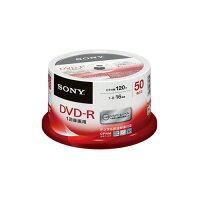SONY DVD-R 50DMR12MLDP