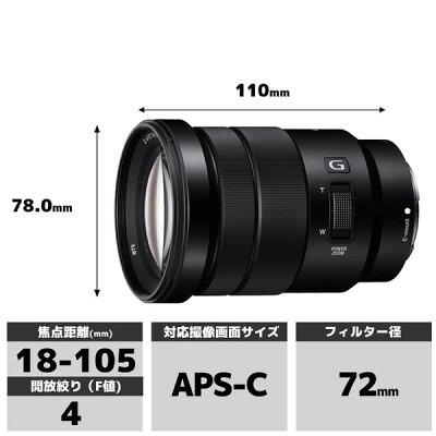 SONY  デジタル一眼カメラ Eマウント用レンズ PZ18-105F4 G OSS