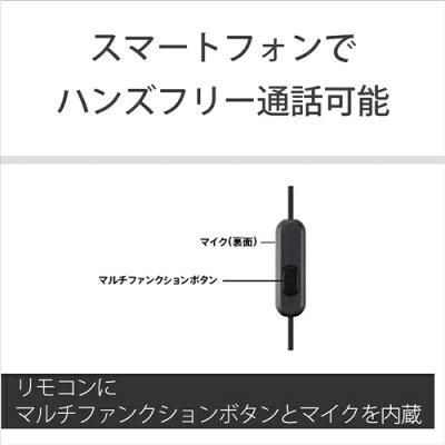 ソニー 密閉型インナーイヤーレシーバー アクアバイオレット MDR-EX15AP V(1セット)