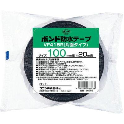 ボンド 防水テープVF415R片面タイプ8巻入 #66386