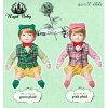 日本製赤ちゃん人形 ロイヤルベビー ニコル キトン グリーンプレエド・05004 1048654