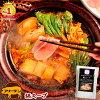 フリーデン 銀座やまと 鍋スープ 700g