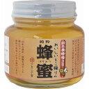 鈴木養蜂場 おいしいとこ採りの純粋蜂蜜 アカシア 450g