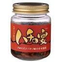 鈴木養蜂場 ハチの宴 甘露煮 100g