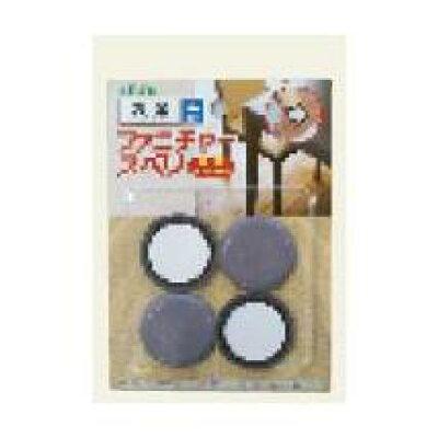 SHIMIZU/清水 ファニチャースベリ 丸型 4個入 S0-FS1-31