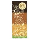 絵手ぬぐい 黄金月夜  注染  気音間-kenema- 秋柄 満月 お月見 中秋の名月 うさぎ