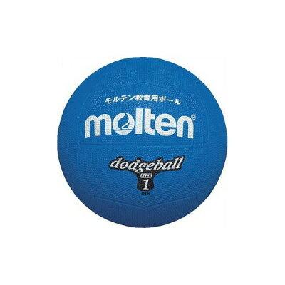 モルテン ゴムドッヂ 1号 アオ(1コ入)