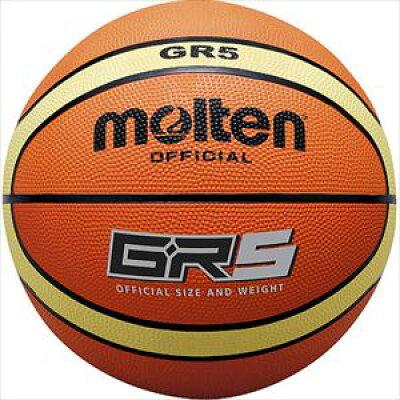 モルテン GR5 バスケットボール BGR5