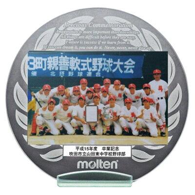 molten モルテン メモリアルパブミラー丸型 (オールマイティー) MPMCA