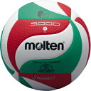 molten(モルテン) V4M5000-L フリスタテック バレーボール