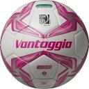 モルテン サッカー ヴァンタッジオ5000 F5V5000-P 5号球 芝用 スノーホワイト×ピンク