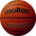 モルテン molten バスケットボール 7号 JB5000 B7C5000