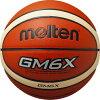 モルテン バスケットボール 6号 BGM6X-TI