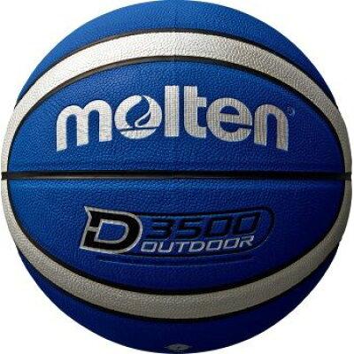 モルテン アウトドアバスケットボールアオ/SV7ゴウ B7D3500BS
