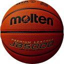 モルテン molten ジュニア バスケットボール 試合球 JB5000 B5C5000 8470502857 0000