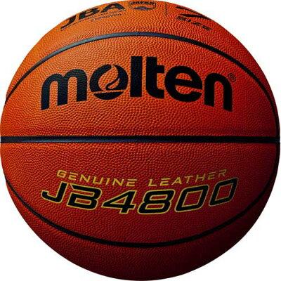 モルテン molten バスケットボール 7号 JB4800 B7C4800
