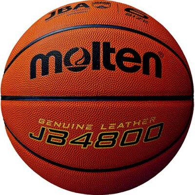 モルテン molten バスケットボール 6号 JB4800 B6C4800