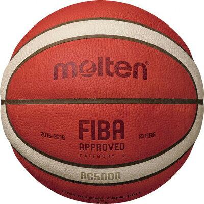 モルテン molten バスケットボールBG5000 検定球 オレンジ×アイボリー 6号球 B6G5000