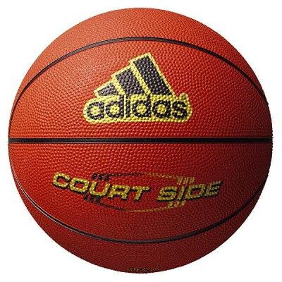 モルテンゴムバスケットボール コートサイド 5号球 AB5122BR AB5122BR