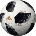 アディダス adidas ユニセックス サッカー 試合球 ワールドカップ ルシアーダ5号球 AF5302LU 2018 8210506258 0000