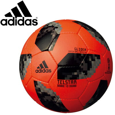 アディダス adidas ユニセックス サッカー 試合球 ワールドカップ2018(仮称)  グライダー5号球 赤色 AF5304RBK 8210507358 0000