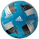 アディダス adidas サッカーボール 3号 FIFA2020クラブE機械縫い AF3877B