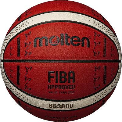 モルテン molten バスケットボール 公認球 FIBAスペシャルエディション オレンジ×アイボリー 7号 B7G3800-S0J