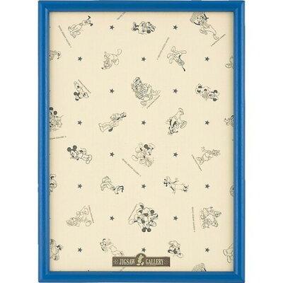 ディズニー専用木製パネル 300ピース用 ブルー(1コ入)