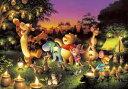 テンヨー 2000ピース 森のキャンドルパーティー<光るジグソー> D-2000-527
