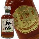 チョーヤ 限定熟成 梅酒 720ml
