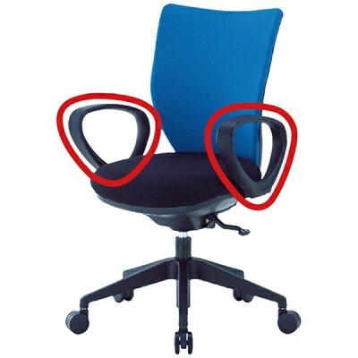 アイリスチトセ 回転椅子3DA ループ肘 3DAM1
