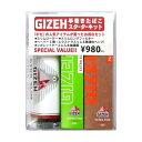 GIZEH ギゼ 手巻きたばこ スターターキット 72005000