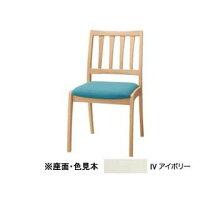 KOIZUMI/コイズミ 縦ラダー ファブリック 木部カラーナチュラル色 NS KBC-1212 NSIV アイボリー