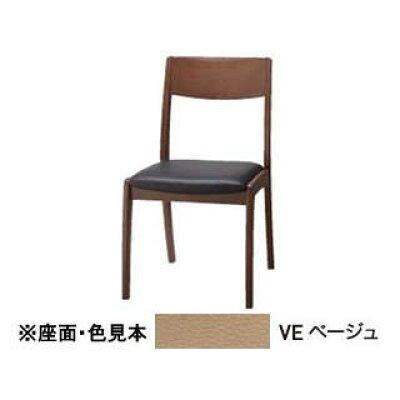 KOIZUMI/コイズミ ソリッドタイプ PVCレザー 木部カラーウォルナット色 WT KBC-1305 WTVE ベージュ