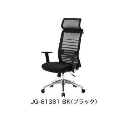 コイズミファニテック JG6SERIES エルゴノミックチェア ブラック JG-61381BK