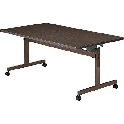 フラップテーブル UFT-FT1690-D