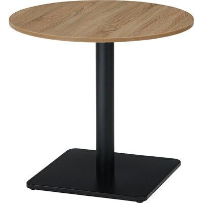 RGカフェテーブル 丸 RGT7575R-KKA