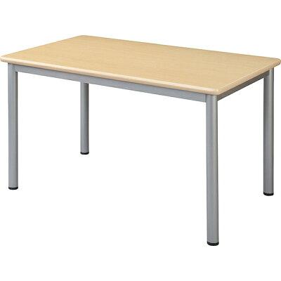 TL/ミーティングテーブル TL1275-NN